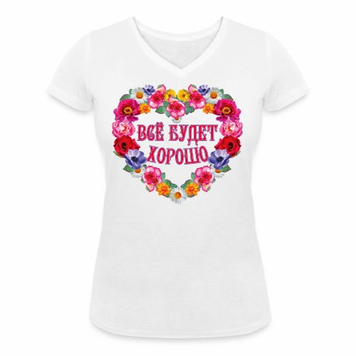 248 Vse budet XOROSHO Blumen Herz Russland - Frauen Bio-T-Shirt mit V-Ausschnitt von Stanley & Stella