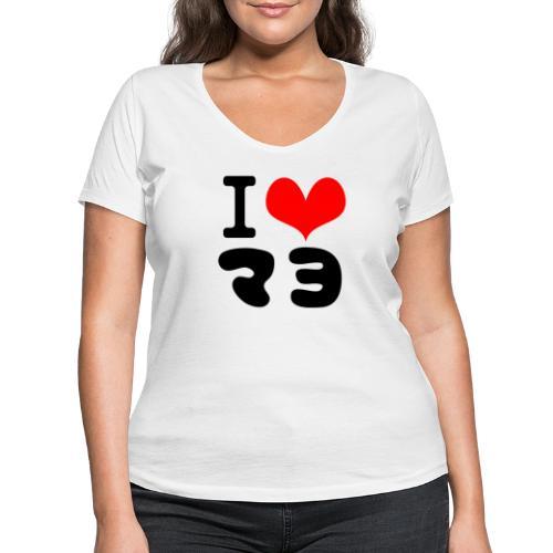 I Love MAYO(J) - Women's Organic V-Neck T-Shirt by Stanley & Stella