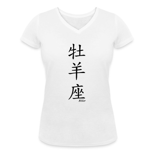 signe chinois bélier - T-shirt bio col V Stanley & Stella Femme