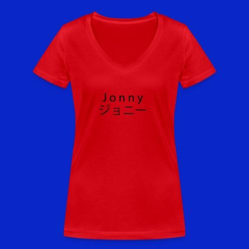 J o n n y (black) - Women's Organic V-Neck T-Shirt by Stanley & Stella