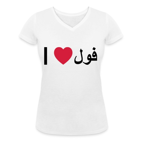 I heart Fool - Women's Organic V-Neck T-Shirt by Stanley & Stella