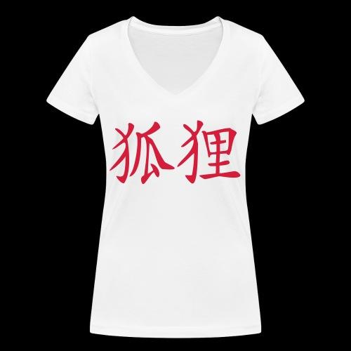 Fuchs-Kanji - Frauen Bio-T-Shirt mit V-Ausschnitt von Stanley & Stella