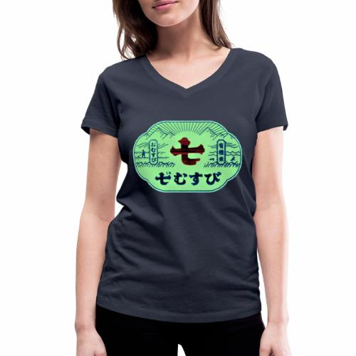 CHINESE SIGN DEF REDB - T-shirt bio col V Stanley & Stella Femme
