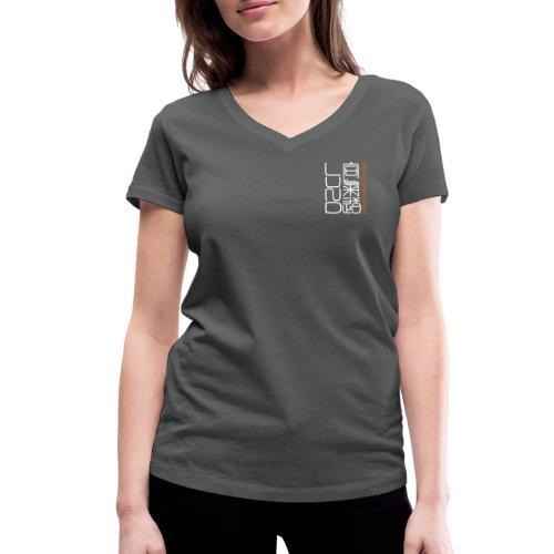 lundsaikido vit orange - Ekologisk T-shirt med V-ringning dam från Stanley & Stella