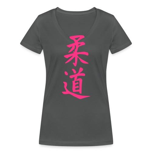 judo blanc - Camiseta ecológica mujer con cuello de pico de Stanley & Stella
