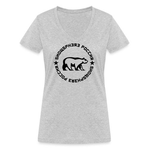 Russia Bear - Women's Organic V-Neck T-Shirt by Stanley & Stella