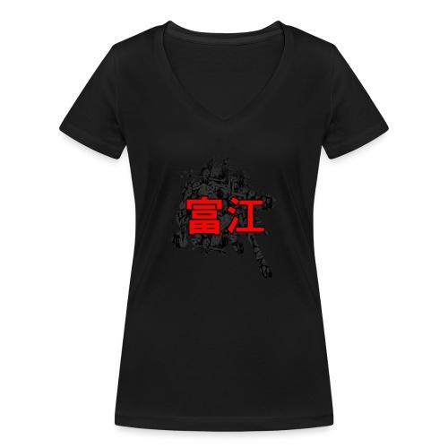 junji ito - T-shirt ecologica da donna con scollo a V di Stanley & Stella