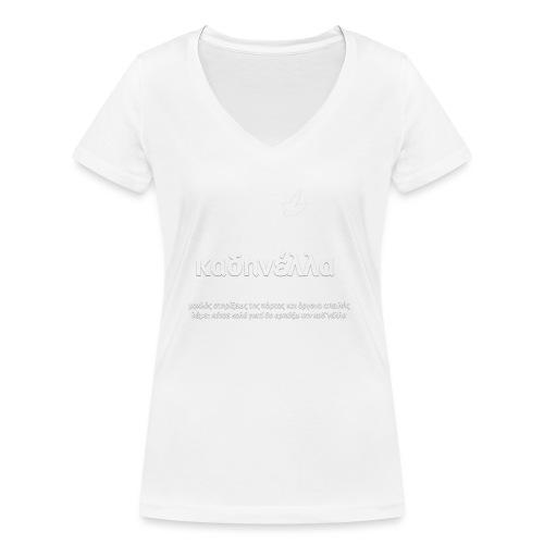 τεστα2 - Women's Organic V-Neck T-Shirt by Stanley & Stella
