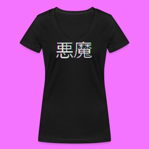 Akuma - Stanley & Stellan naisten v-aukkoinen luomu-T-paita