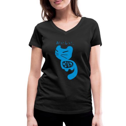 Yummy! © forbiddenshirts.de - Frauen Bio-T-Shirt mit V-Ausschnitt von Stanley & Stella