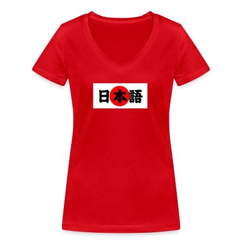 japanese - Stanley & Stellan naisten v-aukkoinen luomu-T-paita