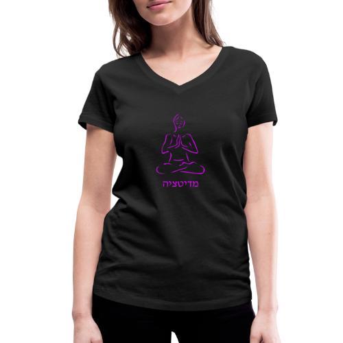 Meditación - escrito en hebreo - Camiseta ecológica mujer con cuello de pico de Stanley & Stella
