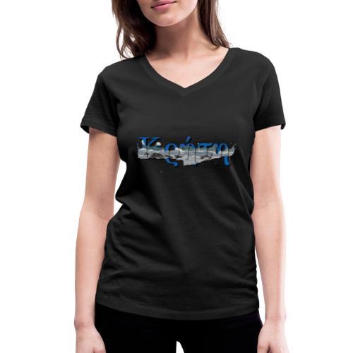kreta strand - Frauen Bio-T-Shirt mit V-Ausschnitt von Stanley & Stella