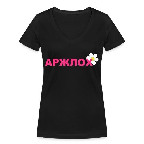 arschloch_russisch - Frauen Bio-T-Shirt mit V-Ausschnitt von Stanley & Stella