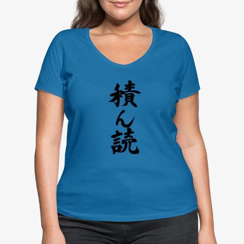 Tsundoku Kalligrafie - Frauen Bio-T-Shirt mit V-Ausschnitt von Stanley & Stella