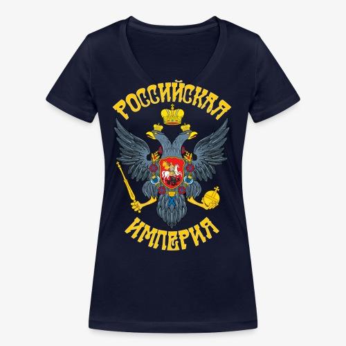 Wappen des Russischen Imperiums Russland - Frauen Bio-T-Shirt mit V-Ausschnitt von Stanley & Stella