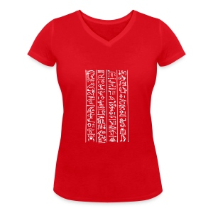 Hieroglyphen - Frauen Bio-T-Shirt mit V-Ausschnitt von Stanley & Stella