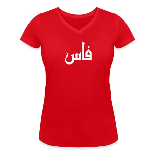 tamaz - T-shirt bio col V Stanley & Stella Femme