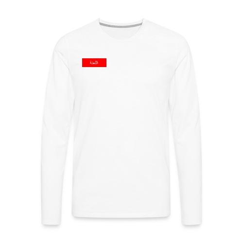 off tee - Männer Premium Langarmshirt