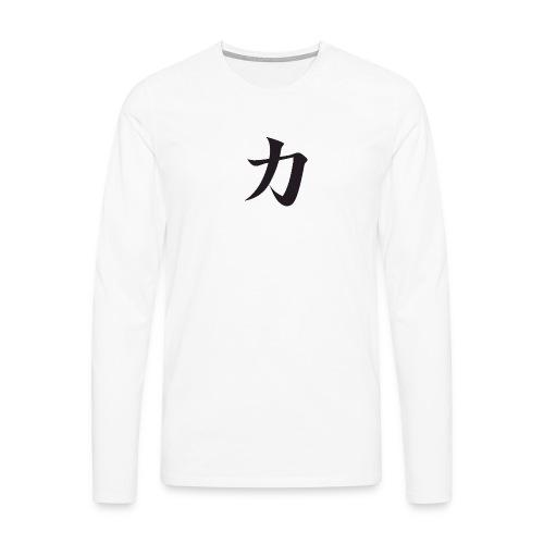 Katana - T-shirt manches longues Premium Homme