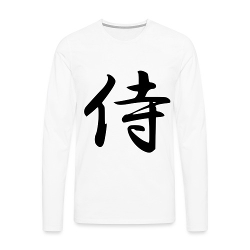 2000px Samurai shodo svg png - Men's Premium Longsleeve Shirt