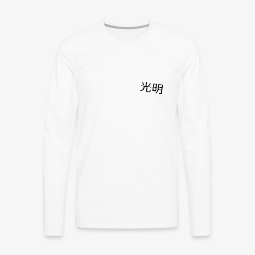 iluminati - Camiseta de manga larga premium hombre