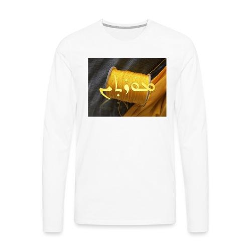 Mortinus Morten Golden Yellow - Men's Premium Longsleeve Shirt