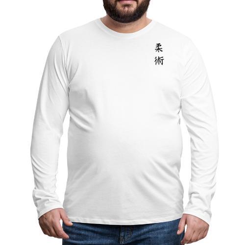 jiu-jitsu på japansk og logo - Herre premium T-shirt med lange ærmer