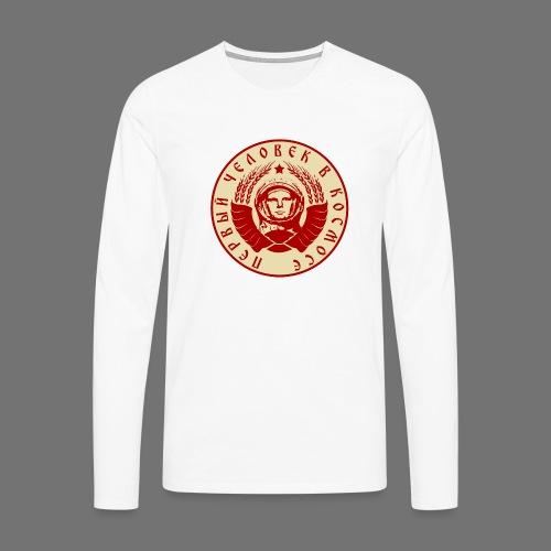 Cosmonaut 2c - Men's Premium Longsleeve Shirt