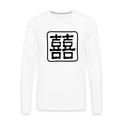 Double Bonheur - T-shirt manches longues Premium Homme