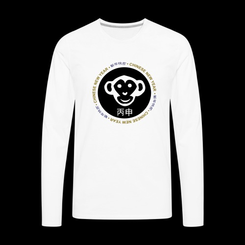 CHINESE NEW YEAR monkey - Men's Premium Longsleeve Shirt