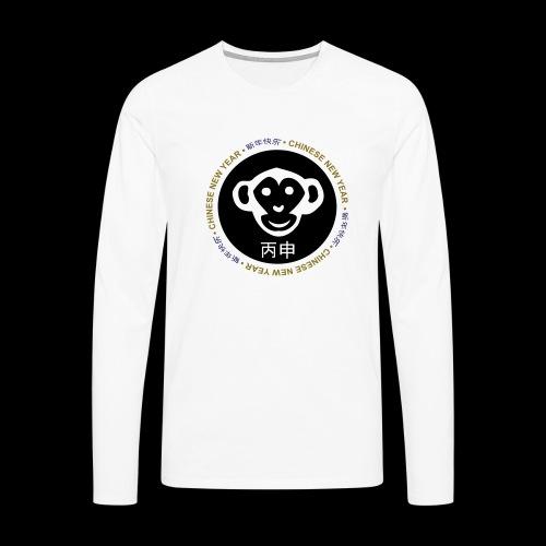 CHINESE NEW YEAR monkey - Men's Premium Longsleeve Shirt