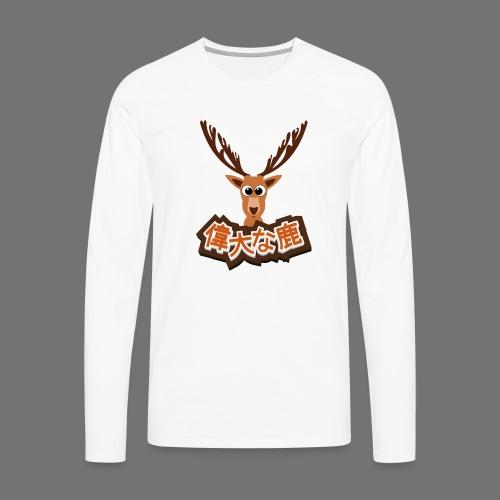 Suuri hirvi (Japani 偉大 な 鹿) - Miesten premium pitkähihainen t-paita