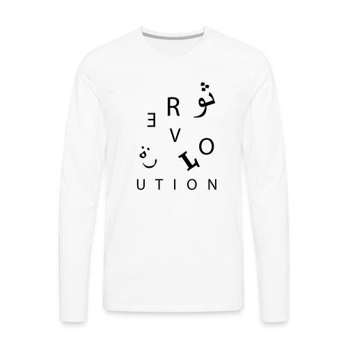 Revolution (auch auf arabisch) - Männer Premium Langarmshirt