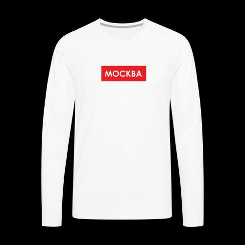 Moskau - Utoka - Männer Premium Langarmshirt