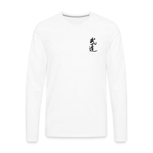 Bushido-Schriftzug freige - Männer Premium Langarmshirt