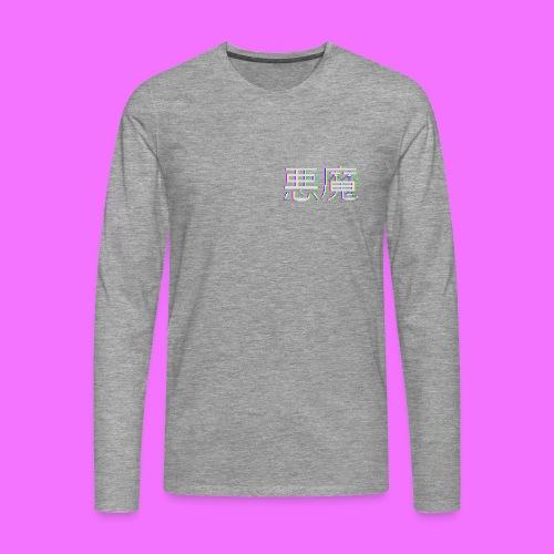 Akuma - Miesten premium pitkähihainen t-paita