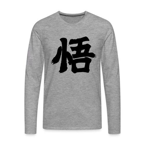 wisdom kanji - Men's Premium Longsleeve Shirt