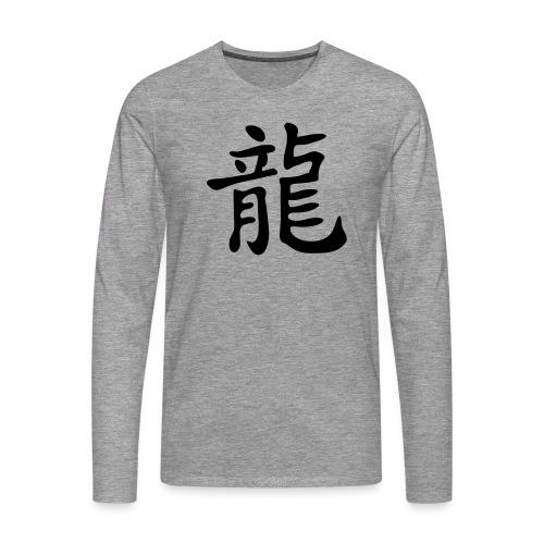 Chin. Schriftzeichen für DRACHE / DRAGON - Männer Premium Langarmshirt