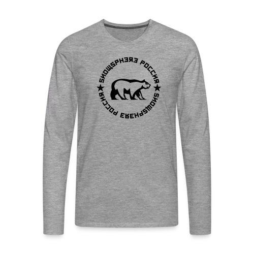 Russia Bear - Men's Premium Longsleeve Shirt