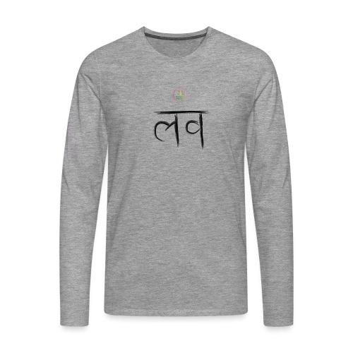 LOve SansKrit Black - T-shirt manches longues Premium Homme
