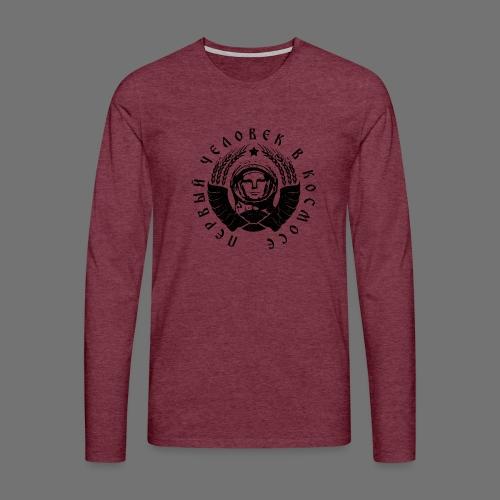 Kosmonautti 1c musta (oldstyle) - Miesten premium pitkähihainen t-paita