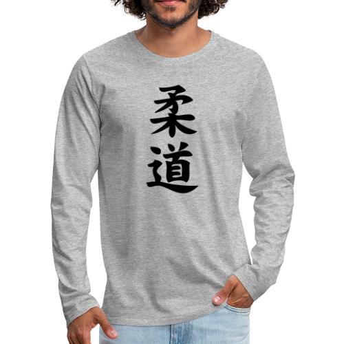 judo - Koszulka męska Premium z długim rękawem