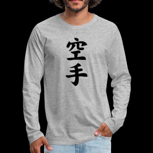 karate - Koszulka męska Premium z długim rękawem
