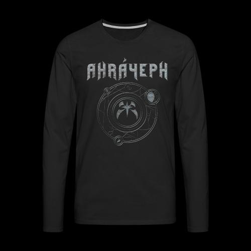 mystic circles shirt png - Men's Premium Longsleeve Shirt