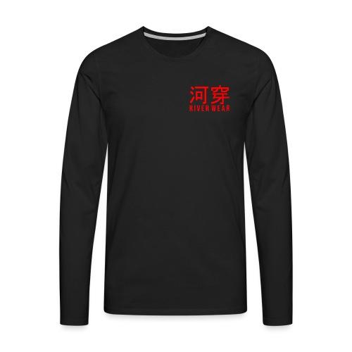 china consept png - Långärmad premium-T-shirt herr