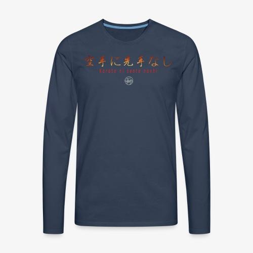 karate ni sente nashi version 1 - T-shirt manches longues Premium Homme