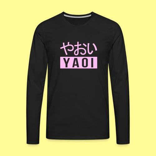 Pink Yaoi やおい - Maglietta Premium a manica lunga da uomo