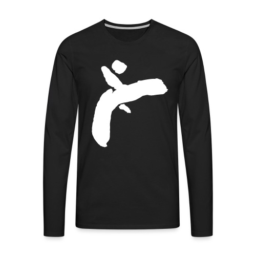 Martial Arts Kick - Slhouette Minimal Wushu Kungfu - Men's Premium Longsleeve Shirt
