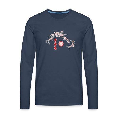 Branche cerisier gif - T-shirt manches longues Premium Homme